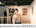 画廊展览 46060953