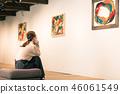 画廊展览 46061549
