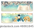 Abstract holiday christmas light banners. 46061645