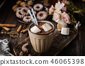 Homemade Dark Hot Chocolate with Marshmallows 46065398