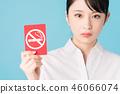 禁止吸煙 46066074