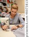 dressmaker cloth work 46073813