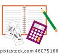 영수증 영수증 계산기 연필 46075166