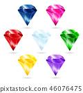 Set of seven gems 46076475