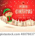 Merry Christmas! Little elf  in the snow scene. 46076637