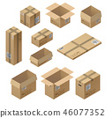 box 3d isometric 46077352