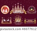套聖誕節象徵/標誌 46077612