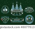 套聖誕節象徵/標誌 46077613