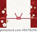 紅與白 日式信封裝飾 裝飾繩 46078249