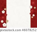 紅與白 梅花 梅 46078252