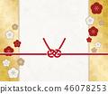 日式 日式信封裝飾 裝飾繩 46078253