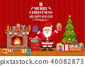 Santa Claus holding gift box 46082873