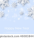 Christmas or Happy New Year greeting card. Vector 46083844