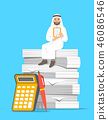 Tax payment calculation accounting concept 46086546