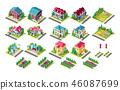 Set building children playground car 46087699