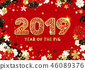 2019 new year 46089376