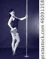 pole dance 46091358