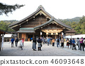 Izumo Taisha 46093648