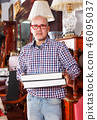 man, antique, book 46095037
