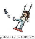 스윙 신발을 비행 소녀 46096575