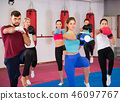 gym fitness boxing 46097767