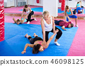 fitness boxing exercise 46098125