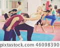 female fitness boxing 46098390