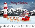 冬天 冬 圣诞节 46106632