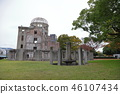 Autumn Hiroshima Atomic Bomb Dome 46107434