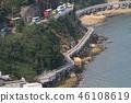 a Mills chung path at hong kong 46108619