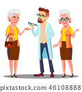 European Oculist Doctor Giving Glasses To Old Woman Patient With Vision Problem Vector. Isolated 46108888