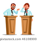 Two Talking Doctor Argue Behind The Tribune With Microphone At Conference Vector. Isolated Cartoon 46108900