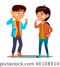 Sad Asian Child Girl, Boy With Cross With Scratch And Cross Medical Patch On Cheek Vector. Isolated 46108910