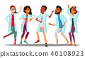Celebrating Doctor s Day, Dancing Group Of Happy Doctors Vector. Isolated Cartoon Illustration 46108923