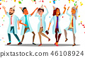 Dancing Doctor On Doctor s Day, Group Of Happy Doctors In Festive Caps And Confetti Vector. Isolated 46108924