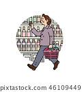 妻子在超市購物 46109449