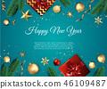 vector christmas card 46109487