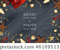 christmas new year 46109513