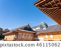 Nagoya Castle Honmaru Palace Collaboration 46115062