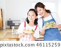 家庭父母和孩子膳食新生活婦女居住 46115259
