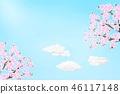 藍天 花 開花 46117148