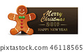 Vector wooden Christmas banner for New Year 2019 46118565