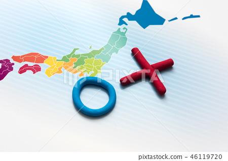 Japan. 46119720