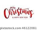 크리스마스, 성탄절, 배경 46122081