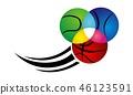 Sport Ball Precision 46123591