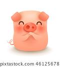 Little Pig greeting Gong Xi Gong Xi 46125678