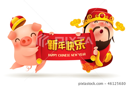 Chinese God of Wealth and Little Pig with scroll 46125680