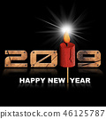 Happy New Year 2019 - Wooden Numbers and Candle 46125787