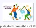 Business workflow management.Company, teamwork, collaboration. Modern flat vector illustration 46125939