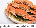 セイココセコ螃蟹食品配料 46126306
